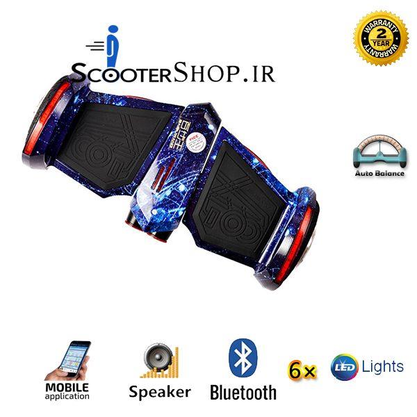 اسکوتر برقی اسمارت کار دودزا – ۸ Smart Car BAuAPS L4
