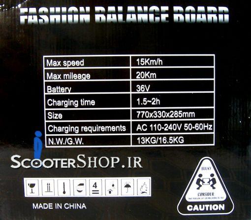 اسکوتر هوشمند XCESS – i10 – D1 – ۱۰ BRL2