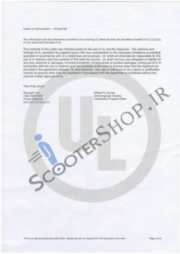 اسکوتر برقی Fspeed D20 – ۸ BRL6