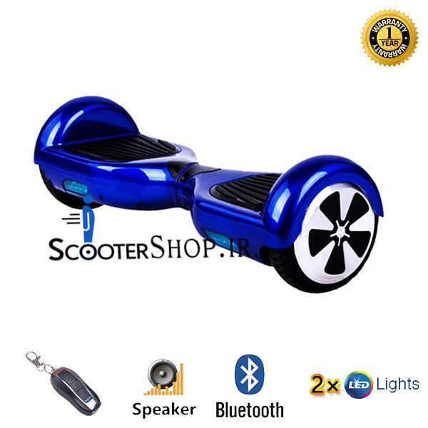 اسکوتر برقی هوشمند Im Not A Robot D1 – ۶٫۵ BRL2
