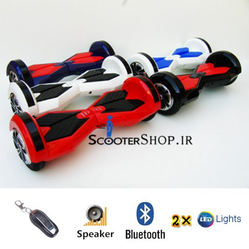 اسکوتر برقی هوشمند Smart Balance Wheel D2 – 8 BRL2