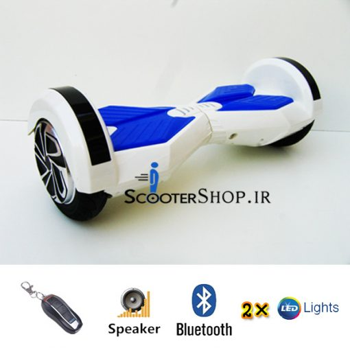 اسکوتر برقی هوشمند Smart Balance Wheel D2 – ۸ BRL2