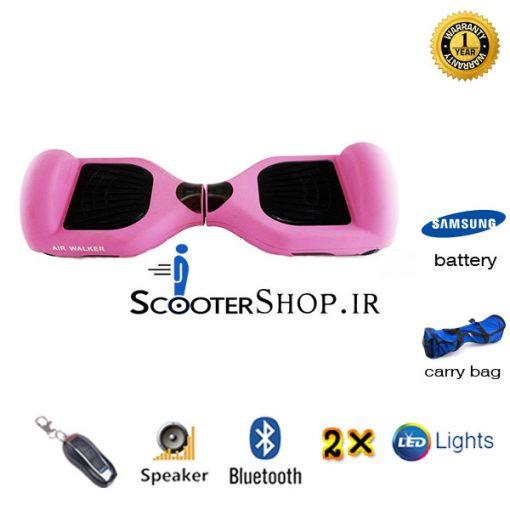 اسکوتر برقی هوشمند AirWalker 6.5 BRL2