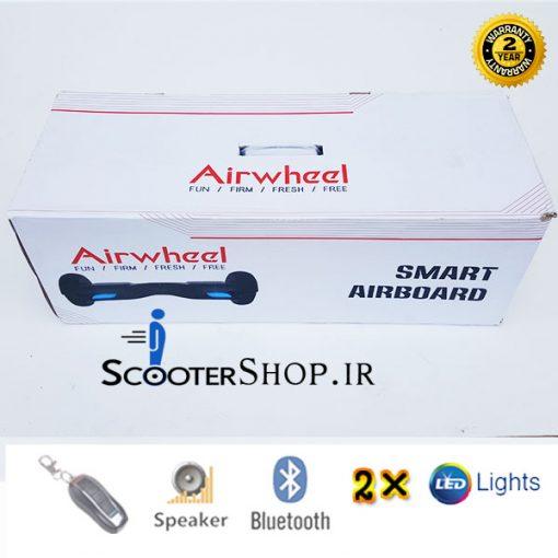 اسکوتر برقی هوشمند Airwheel D1 – 6.5 BRL2