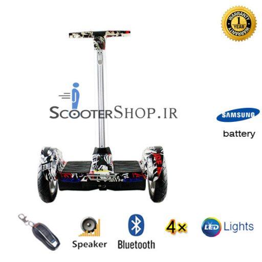 اسکوتر برقی دسته دار Fotbot mini10 BR4LH