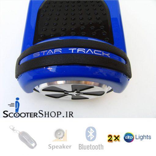 اسکوتر برقی هوشمند STAR D1 – 6.5L2