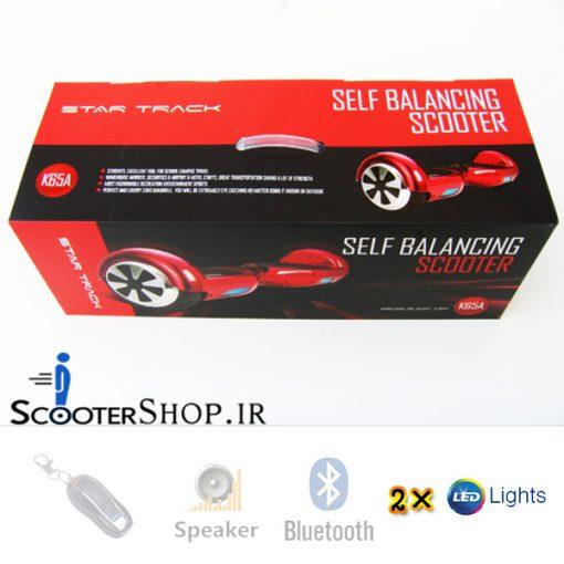 اسکوتر برقی هوشمند STAR D1 – ۶٫۵L2