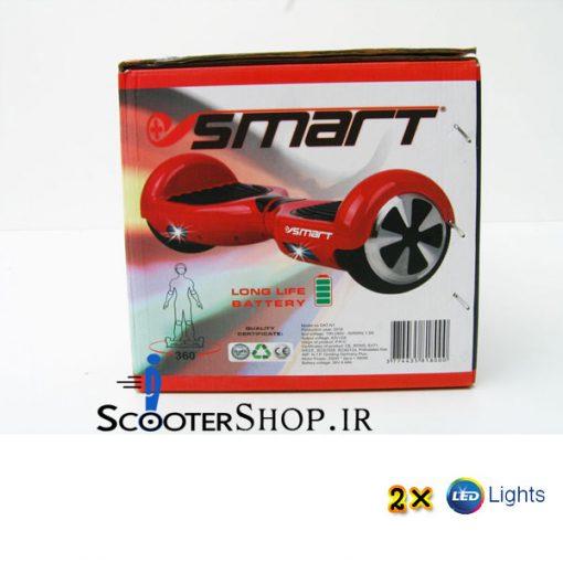 اسکوتر برقی هوشمند اسمارت SMART-D1 – ۶٫۵ L2