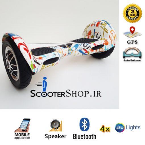 اسکوتر برقی هوشمند Smart Balance Wheel D1 – ۱۰ BAuPG L4