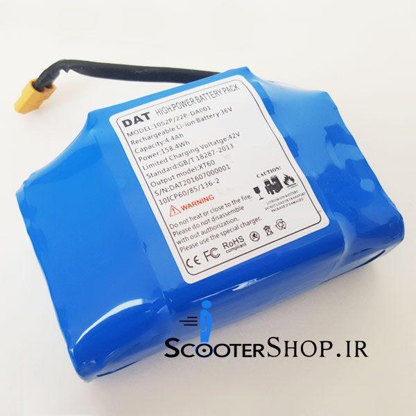 باتری اسکوتر برقی هوشمند (۲۰ هسته) Power Battery Standard
