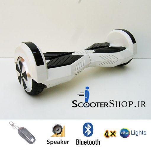 اسکوتر برقی هوشمند Pilot D2 – 6.5 BRL4