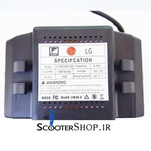 باتری اسکوتر برقی هوشمند الجی (۲۰ هسته) Power Battery FSpeed