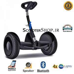 اسکوتر برقی Ninebot mini M1Robot
