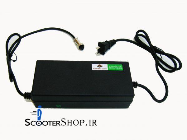 شارژر فندار اسکوتر برقی هوشمند