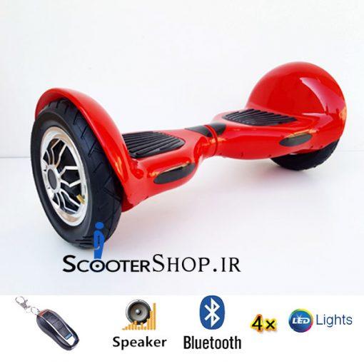 اسکوتر برقی Smart Balance wheel 10-BRL4