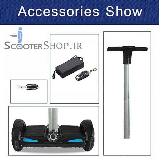 اسکوتر برقی هوشمند Smart Balance Wheel – F1 – ۸R4LH