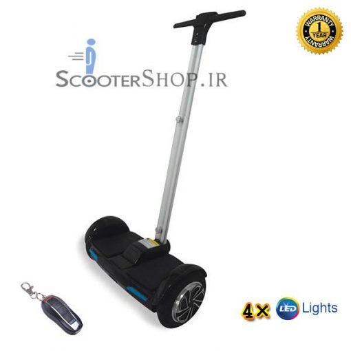 اسکوتر هوشمند XCESS – XH2 – ۸R4LH)