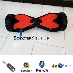 اسکوتر برقی کارکرده ۶٫۵ اینچی