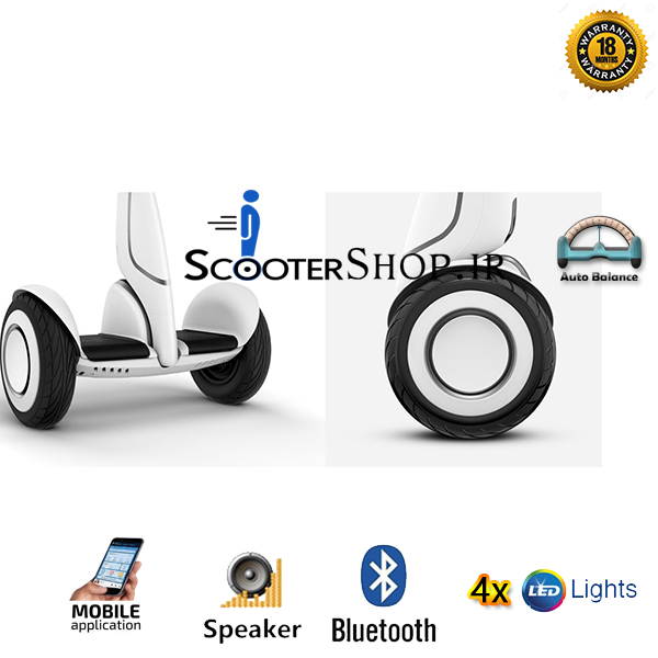 اسکوتر برقی xiaomi ninebot plus scooter