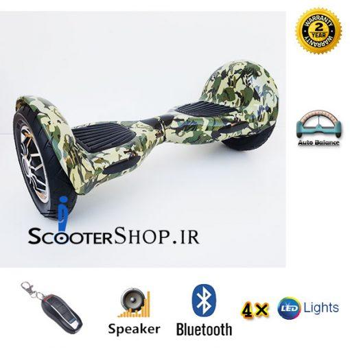 اسکوتر هوشمند Smart Balance Wheel D1 – ۱۰ BRAu L4