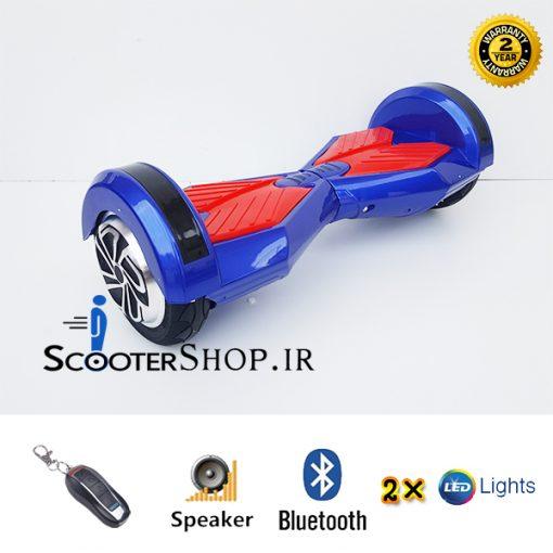 اسکوتر برقی هوشمند پیشنهاد فروشگاه Smart Balance Wheel Original-D2 – 8 BRL2