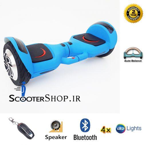 اسکوتر برقی هوشمند Patent D1 – ۸ BRAu L4