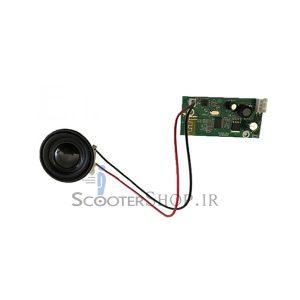 ست کامل بلوتوث و اسپیکر اسکوتر Bluetooth Speaker Scooter