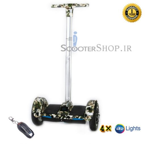 اسکوتر هوشمندXCESS – HX3- 10R4LH