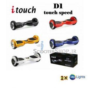 اسکوتر هوشمند I TOUCH D1 – ۶٫۵ GL2