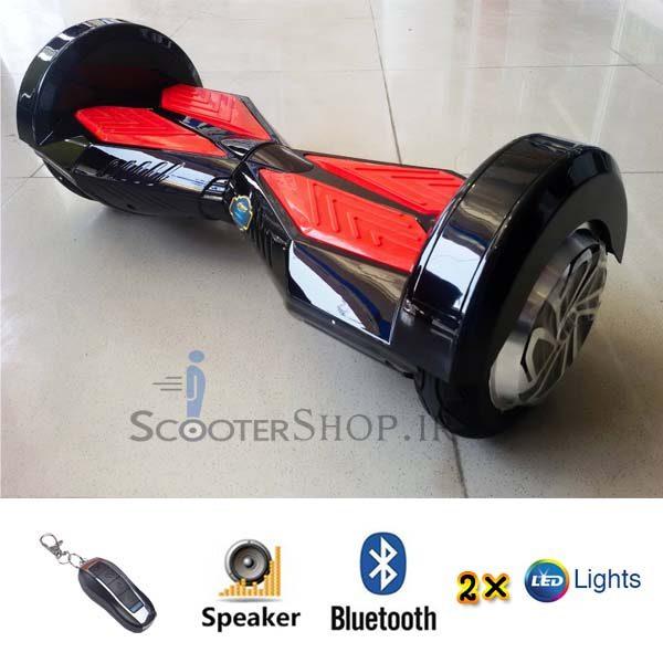 اسکوتر هوشمند Crony D2 – 8 BRL2