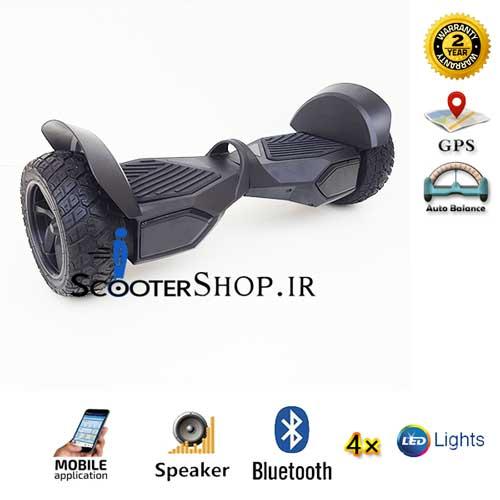 اسکوتر برقی آفروود اسمارت بالانس ویل Smart Balance Wheel D6-8.5 BAuApGL4