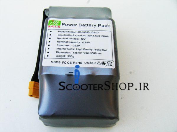 باتری اسکوتر برقی هوشمند سلف بالانس (۲۰ هسته) Power Battery Smart Self balance Scooter
