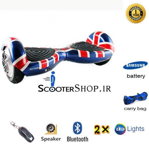 اسکوتر برقی هوشمند Butterfly8 BRL2