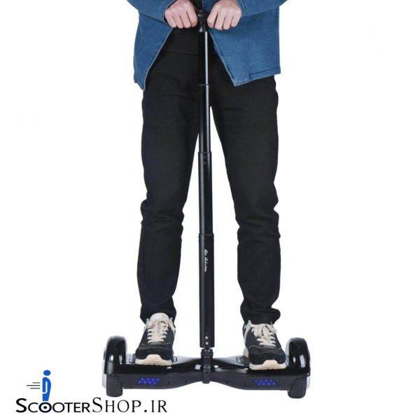 دسته اسکوتر هوشمند Handle Control scooter self balance