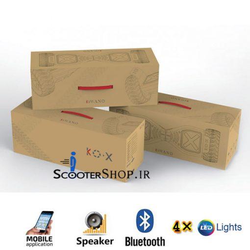 اسکوتر برقی هوشمند Kiwano – ۸٫۵ BAL4