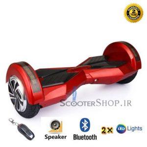 اسکوتر برقی هوشمند پیشنهاد فروشگاه Smart Balance Wheel Original-D2 – ۸ BRL2