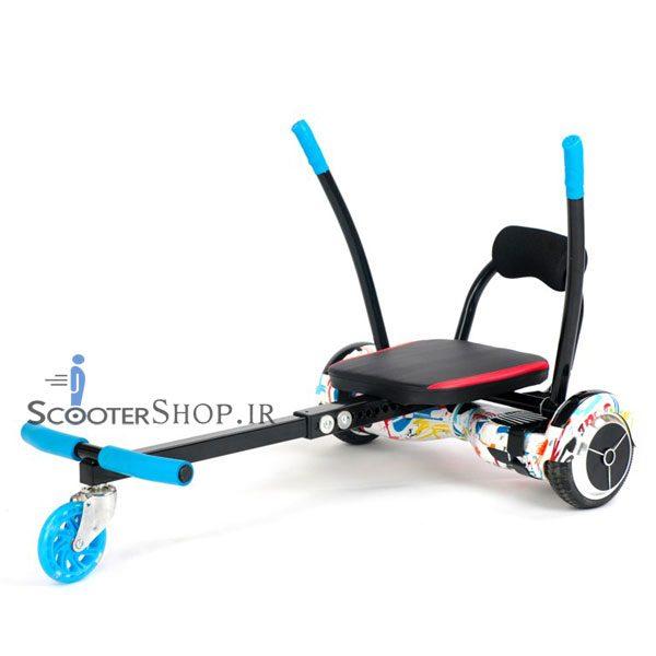 صندلی اسکوتر برقی D-kart