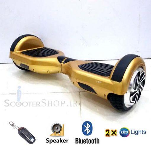 اسکوتر هوشمند Smart Balance Wheel D1 – ۶٫۵ BRGuL2