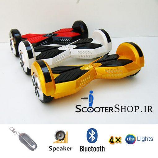اسکوتر برقی هوشمند Pilot D2 – ۶٫۵ BRL4