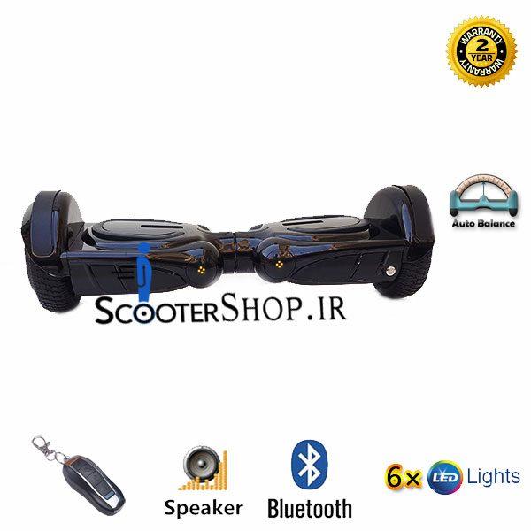 اسکوتر برقی Power