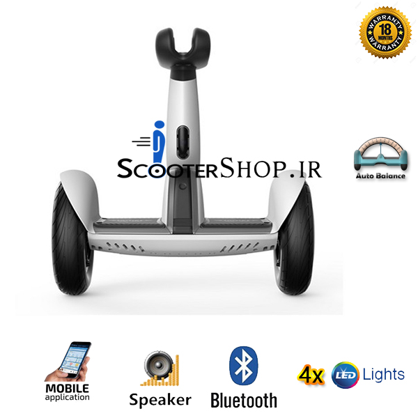 اسکوتر برقی xiaomi ninebot plus scooter