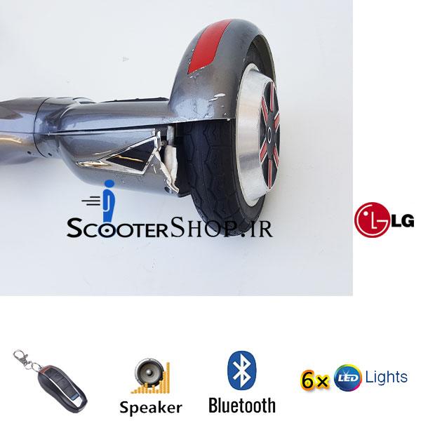 اسکوتر برقی اف اسپید ۸ اینچ کارکرده