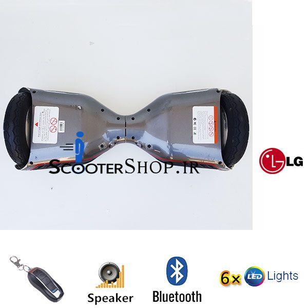 اسکوتر برقی اف اسپید 8 اینچ کارکرده